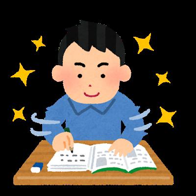 理科、数学に寝屋川の学習塾|松下理数教室